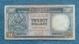 20 Dollars 1989 Hong Kong