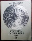 ION GHEORGHE: CONDICA IN VERSURI (POEME) [ed princeps 1987/coperta TRAIAN FILIP]