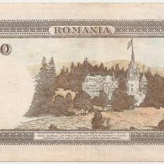 ROMANIA 500 LEI IULIE 1941 FILIGRAN BNR VERTICAL VF