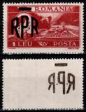 Romania 1948, LP 229, Mihai I - Vederi supratip. RPR, 1 LEU abklatsch, MNH LUX!, Regi, Nestampilat