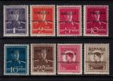 ROMANIA 1944 - EMISIUNEA LOCALA TARGU MURES SERIE COMPLETA MNH