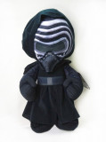 Plus Star Wars Lead Villain 45 cm