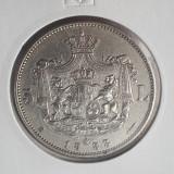 5 lei 1883 Piesa de colectie
