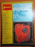 flacara 14 iunie 1975-art.  foto maramures,saliste sibiu,festivalul maria tanase