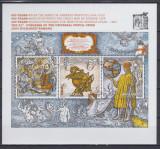 ROMANIA 2004  LP 1659   EVENIMENTE  EUROPA 2004  BLOC  MNH