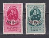 PUSKIN 1952 LP.300 MNH