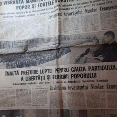 scanteia 21 august 1974-marea adunare de la monumentul eroilor din bucuresti