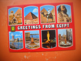 HOPCT 65119   EGIPT  -CIRCULATA