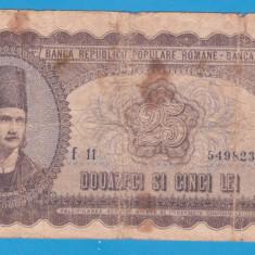 (1) BANCNOTA ROMANIA - 25 LEI 1952, REPUBLICA POPULARA ROMANA, MAI RARA