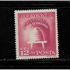 ROMANIA 1947 - ZIUA ECONOMIEI, MNH - LP 223