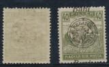 ROMANIA 1919 emisiunea Oradea 40 Bani seceratori eroare sursarj deplasat MNH