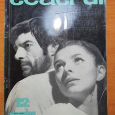 revista teatrul decembrie 1968-numar de anul nou