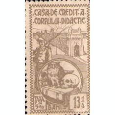 Casa De Credit A Corpului Didactic - Timbru Fiscal