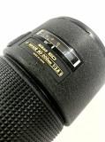 Nikon 80-200 f2.8 AF-D - Push Pull second version, Nikkor