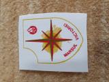 "Ecuson pionieresc, perioada comunista ""Cupa sperantelor"""