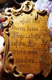 Tablou vechi cu text religios - evanghelic / catolic