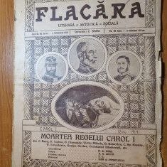 flacara 4 octombrie 1914-moartea regelui carol 1,articole si fotografii