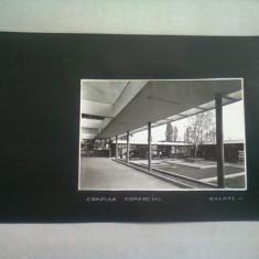 FOTOGRAFIE COMPLEX COMERCIAL GALATI (ARHITECTURA)