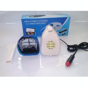 Aspirator auto mufa bricheta 12V