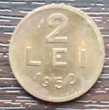 (MR3) MONEDA ROMANIA - 2 LEI 1950, REPUBLICA POPULARA ROMANA