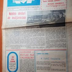 magazin 18 septembrie 1982-marea adunare populara din bucuresti