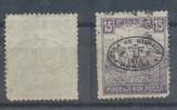 1919  emisiunea Debretin timbru de 15 filleri seceratori cifre albe stampilat