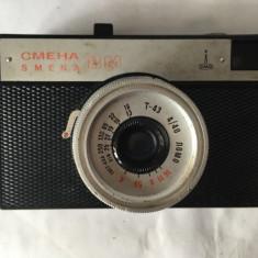 Aparat foto vintage SMENA 8M, cu etui piele, URSS