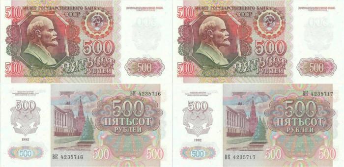 2 x 1992, 500 Rubles (P-249a) - Rusia - stare UNC