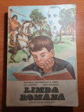 manual  limba romana pentru clasa a 5 -a din anul 1991