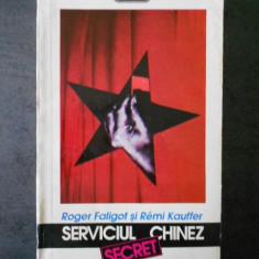 Roger Faligot - Serviciul secret chinez