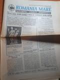 """ziarul romania mare 16 august 1996-""""de la gheorghiu dej la regina ana"""""""