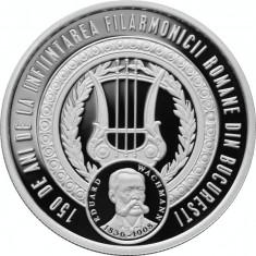 10 lei 2018 - 150 de ani de la înfiinţarea Filarmonicii Române din Bucureşti