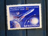 Prima racheta cosmica serie neuzata MNH, L.P. 478, 1959, Nestampilat