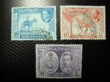 IRAQ 1949 SERIE UPU