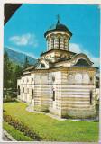 Bnk cp Manastirea Cozia - Vedere - circulata - marca fixa, Printata