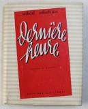DERNIERE HEURE - COMEDIE EN TROIS ACTES par MIHAIL SEBASTIAN , 1954