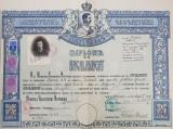 DIPLOMA DE BACALAUREAT 'CAROL II' - GALATI, 1939