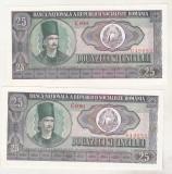 Bnk bn Romania 25 lei 1966 aunc x 2 bucati, serii consecutive