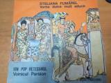 AS - FUMAREL STELIANA - VORBA DULCE MULT ADUCE (DISC VINIL, LP)