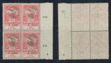 ROMANIA 1919 emisiunea Oradea Inundatia 1L/10f bloc de 4 neuzat MNH