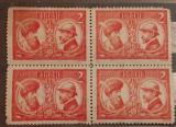Romania 1922 LP 73 , valoarea de 2 lei, bloc de 4, ,mnh