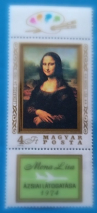 UNGARIA -1974-''MONA-LISA'' -Seria cu vigneta -MNH  (Mi2940A=15e)