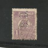 No(08)timbre-Romania 1919-L.P.73-UZUALE FERDINAND-PERFIN  B.D.-1 LEU
