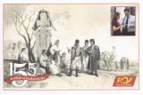 CP nec.155de ani Posta Romana 1862-2017 - Surugii,secolul XIX