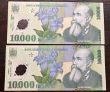 P-112b România - 10 000 lei 2000 (2001) UNC consecutive
