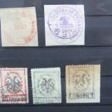 LOT ALBANIA, Stampilat