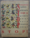 Stop!// joc aparut cu Revista Realitatea Ilustrata in perioada interbelica