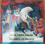 Disc Vinil Vinyl - FRAM URSUL POLAR-EXE 01390