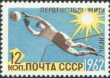 URSS (Rusia) 1962 - Fotbal - WCup 1962