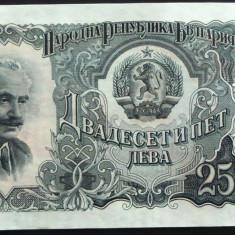 Bancnota comunista 25 LEVA - BULGARIA, anul 1951   *cod 148 B --- NECIRCULATA!